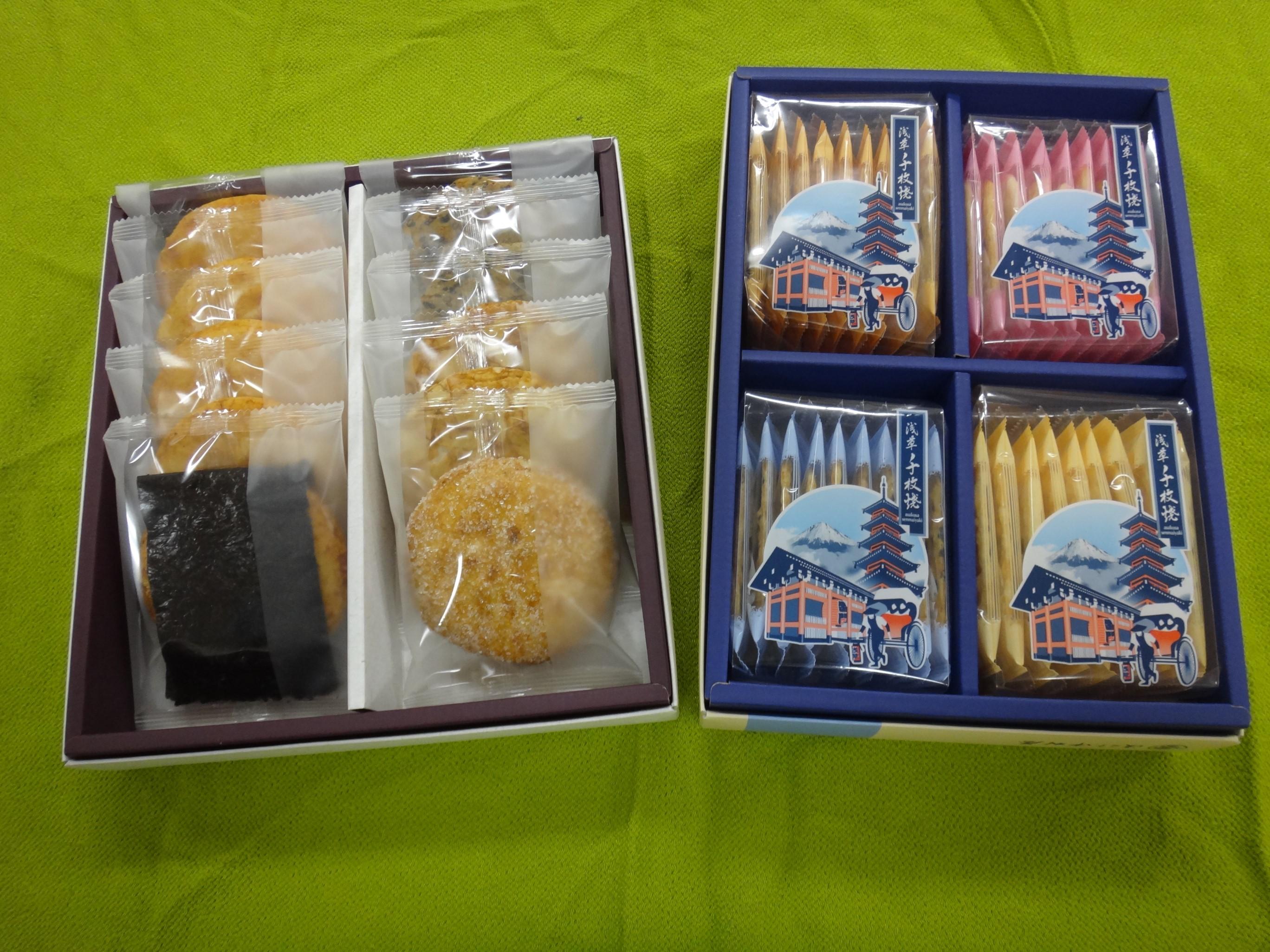【お買い得商品!】花の辻草加煎餅・浅草千枚焼セット